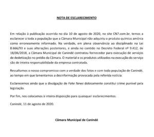 Cãmara Municipal de Canindé desmente notícia falsa que circula por redes sociais.